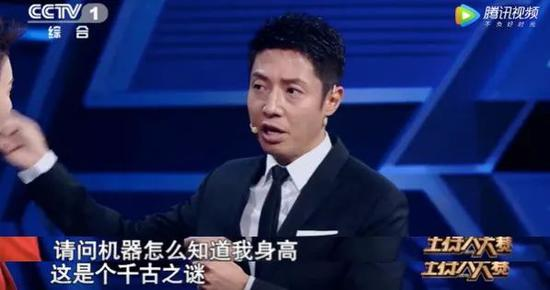 皇冠158平台官网,银保监新标牌启用 刘鹤郭树清易纲出席挂牌仪式
