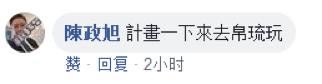 (帕劳在台湾地区译为帛琉)