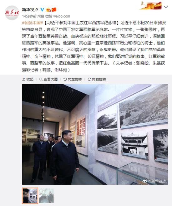 http://www.weixinrensheng.com/junshi/601082.html