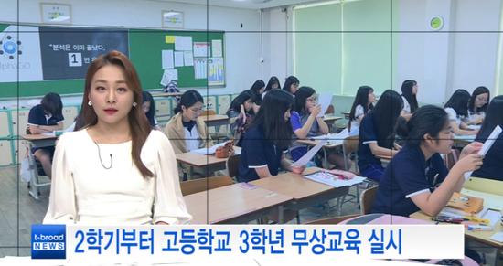 韩国读高三要免学费了 系普及高中义务教育第一步|青瓦台|民主党