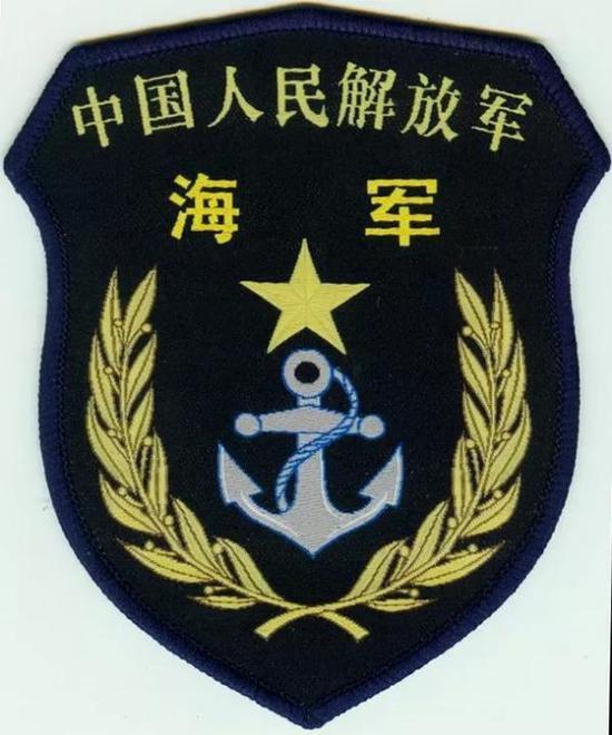 07式海军臂章-海军识别标志的秘密 当兵多年老海军都不一定清楚