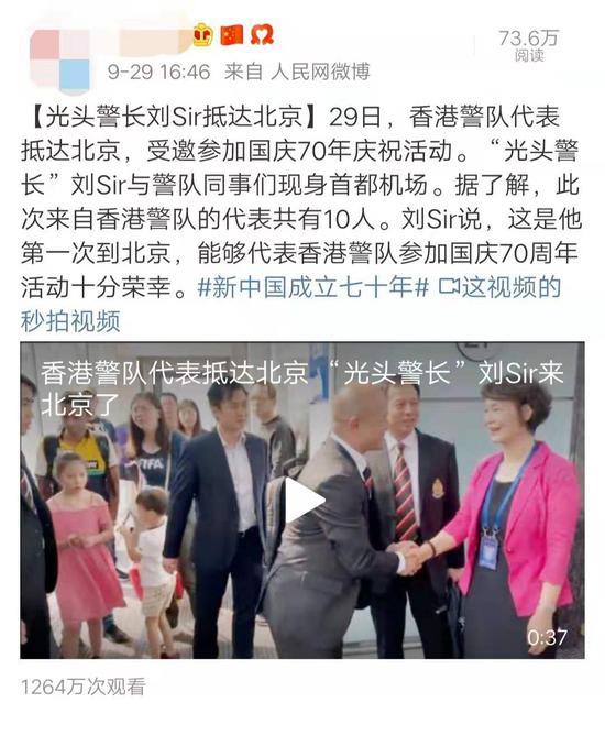"""""""光头警长""""刘Sir登长城媒体:这个好汉不一般"""