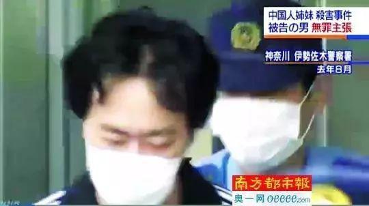 涉嫌杀害中国籍姐妹二人的岩崎
