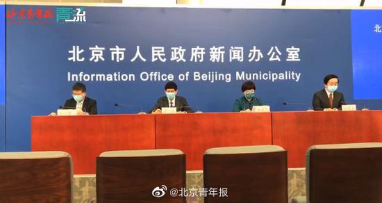 北京境外输入病例为何能在小区活动?官方回应图片