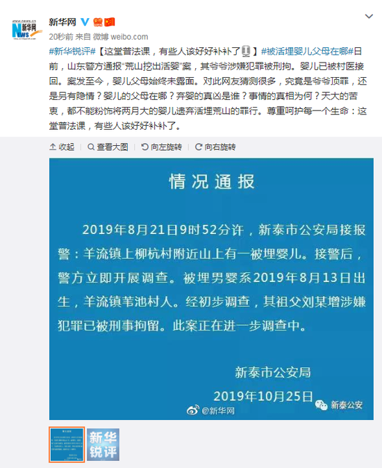 """博狗网站篮球_中山打响黑臭水体整治提升""""第一战""""!"""