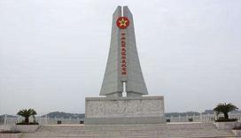 中央红军长征出发地纪念园