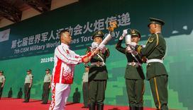 军运会:共享友谊 同筑和平