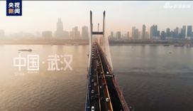 微视频:中国加油