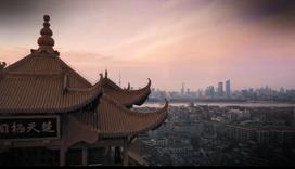 中国2020:人民至上