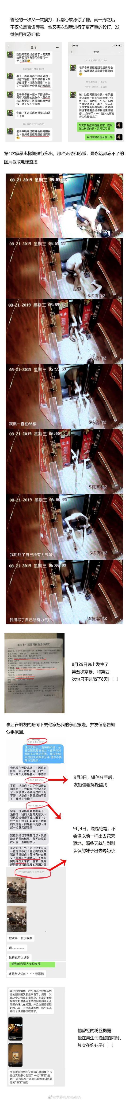 「乐乐娱乐场亚游厅」苹果申请新专利:与可折叠屏幕有关