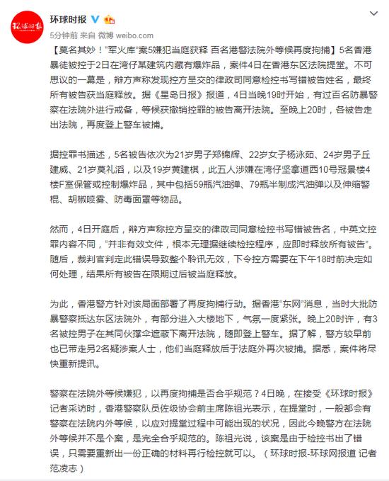 香港澳门赌场外部照片·源头治超、科技治超!前10月,清新查扣违章车辆905台次