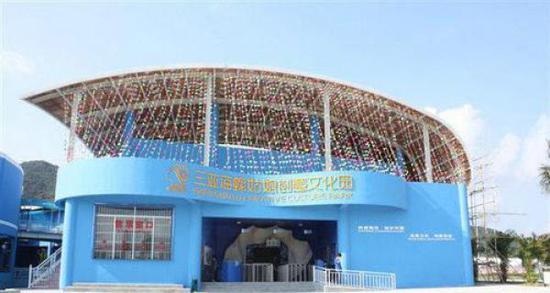 8月14日,南海网记者从海南省旅游资源规划开发质量评定委员会获悉,三亚海螺姑娘文化创意园被取消3A级旅游景区资格。