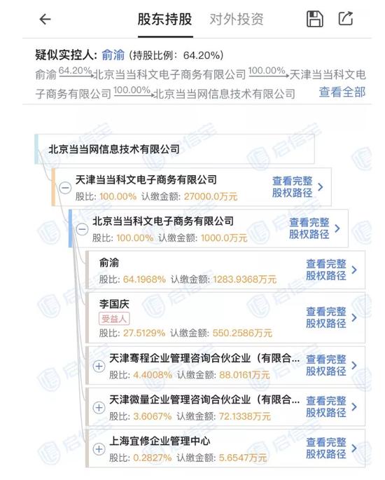 """777娱乐备用网站开户 武大司法案例研究中心成立 最高法重大课题""""法律适用标准研究""""开题"""