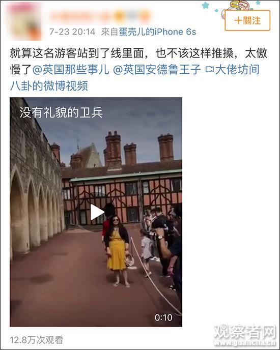 女游客遭英国皇家侍卫推了个趔趄?网友:干得漂亮