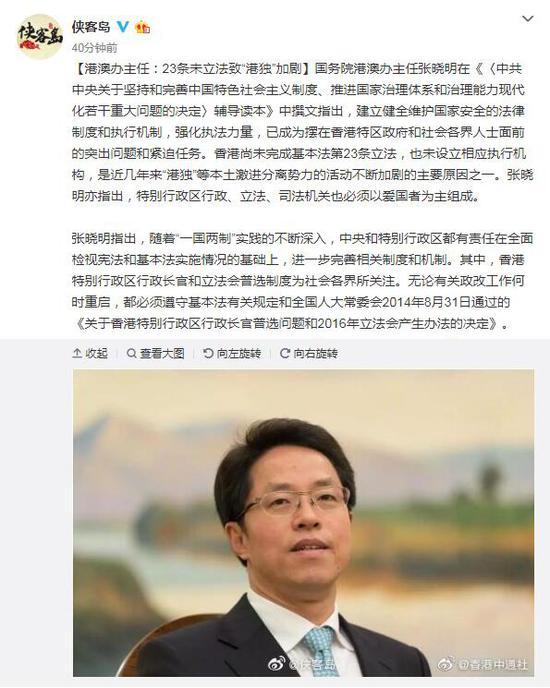 红宝石网站地址 王者荣耀:李信伴生皮肤预览,新英雄上线时间已定