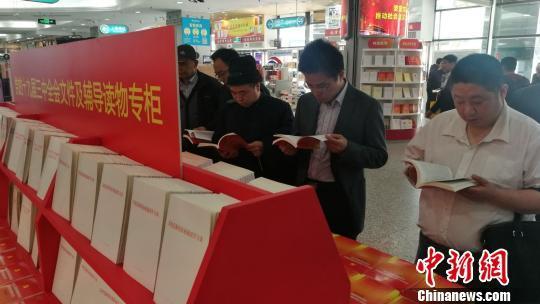 读者在西单图书大厦阅读党的十九届三中全会文件及辅导读物 应妮 摄