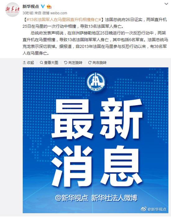华泰娱乐场注册-日韩防长会谈 日防相就旭日旗问题向韩方表示遗憾