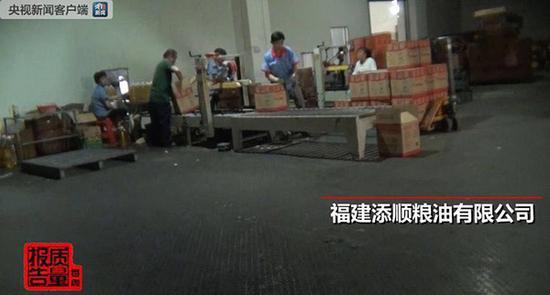 广东快乐十分官网 7
