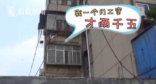 小伙找手机爬上3楼窗台:手机值3500元 工资才250