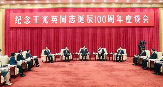 栗战书出席 纪念王光英诞辰100周年座谈会举行|王光英