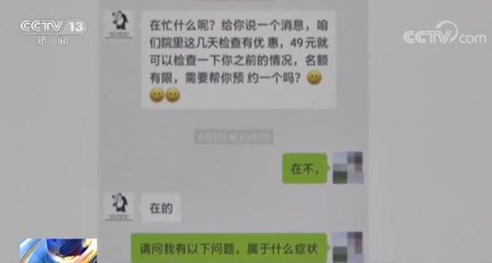 """汉唐国际手机官网_孔家花园三顾""""投融界""""资本为何看好餐饮行业"""