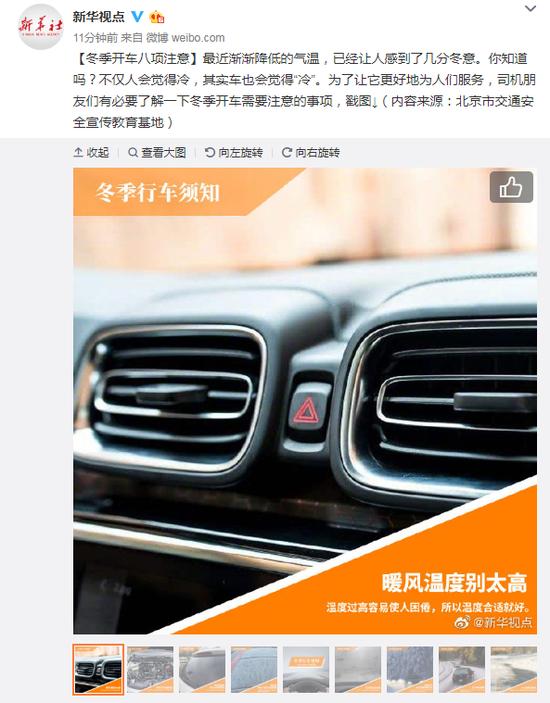 龙亨网上娱乐-商务部:1月-9月新兴生产性服务外包业务快速增长