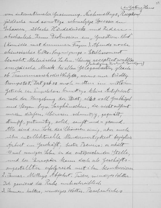 爱因斯坦旅行日记中的一页,写于1922年他在中国期间