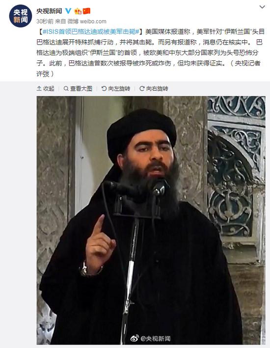 """彩虹旗娱乐论坛,撞死人逃逸17年后被捕,面对广州民警,嫌疑男子说""""多谢你们"""""""