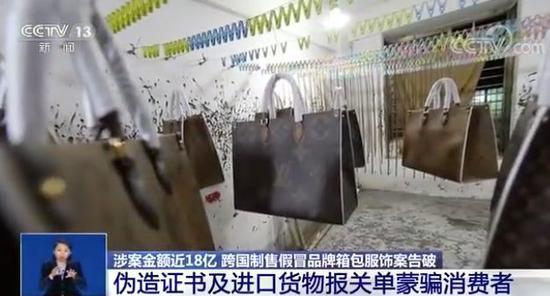 博亿彩站 坐拥300瓶香水 她说:气味就是装扮心情和气势的隐形外套