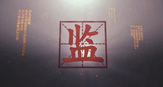 """省纪委""""内鬼""""借废旧车库藏3000多瓶茅台图片"""
