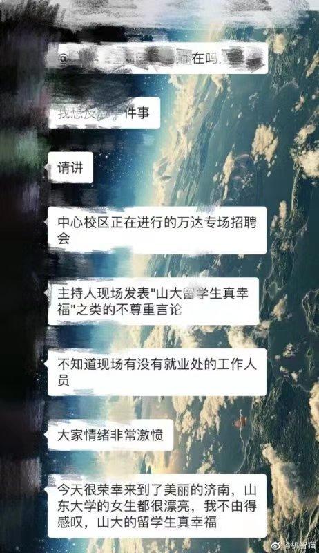 """「必威买球看不懂」赖清德不听派系安排选2020 """"新潮流""""失去控制力"""