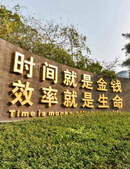 深圳蛇口时间广场。图片来源@VCG