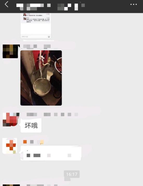不少微友在朋友圈转发截图,并在微信群中议论纷纷。