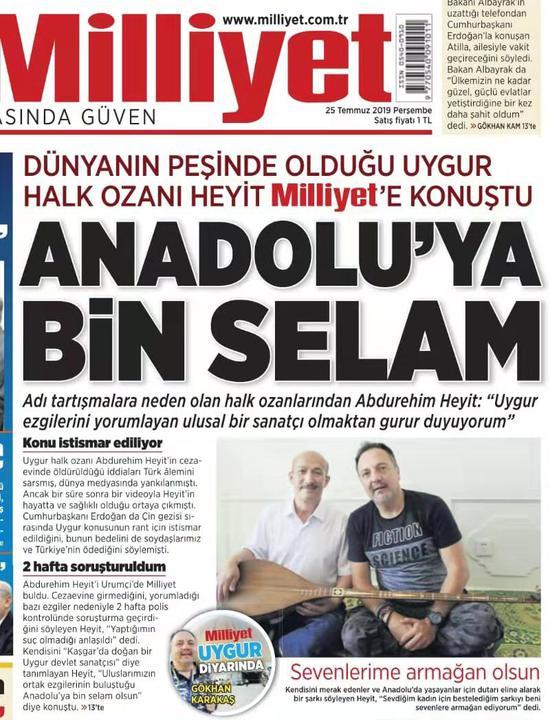 土耳其记者感慨讲述新疆行:一个又一个谣言被击碎|土耳其|新疆