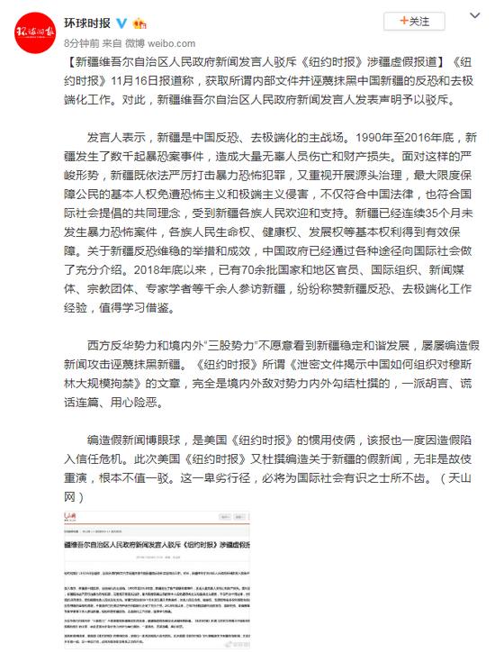 上葡京会员在线注册·上海网贷平台聚财猫发布停运公告 还款计划8月底公布