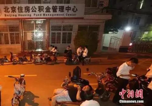 資料圖:北京通州房產業務員通宵排隊辦公積金貸款。圖片來源:CFP視覺中國