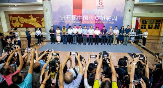 第五届中国•长安摄影周隆重开幕