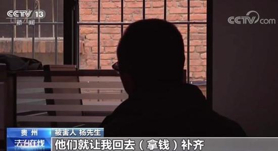 e世博官网平台,中海油董事长杨华调任中化集团总经理