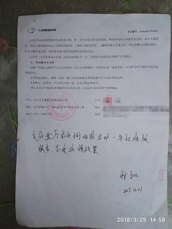 太阳娱乐集团官网 29