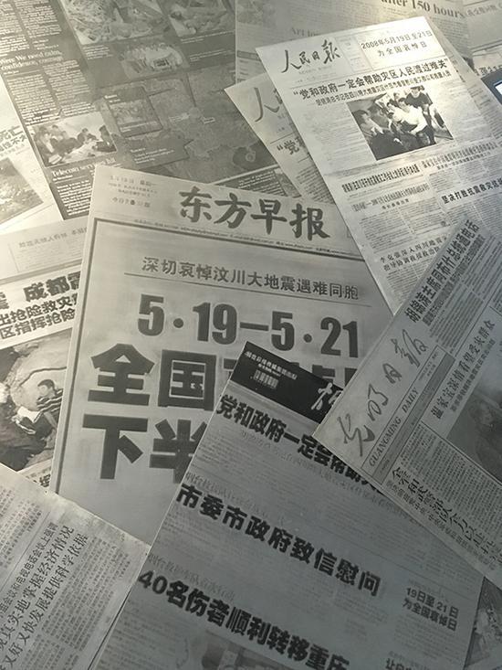 汶川县映秀镇渔子溪半山腰的地震纪念馆内,向游客呈现的当时各大媒体的报道。
