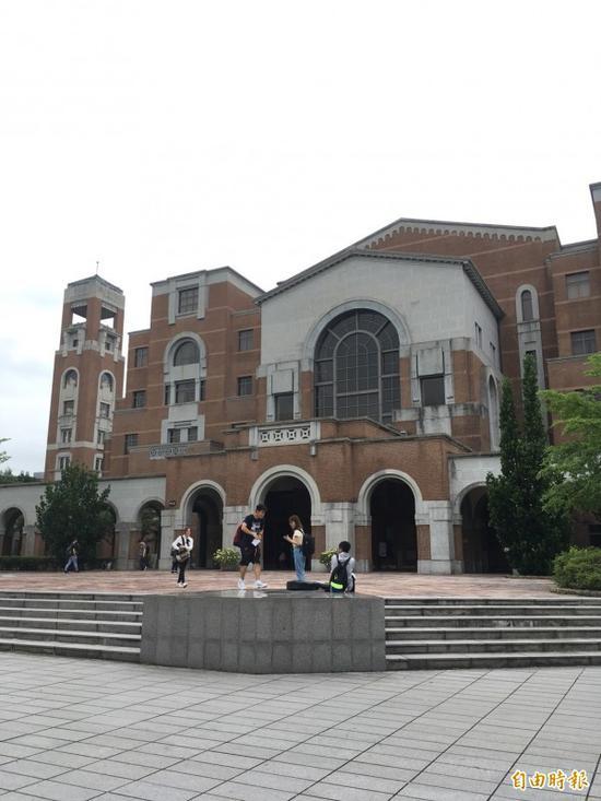 台大校园(图片来源:《自由时报》)