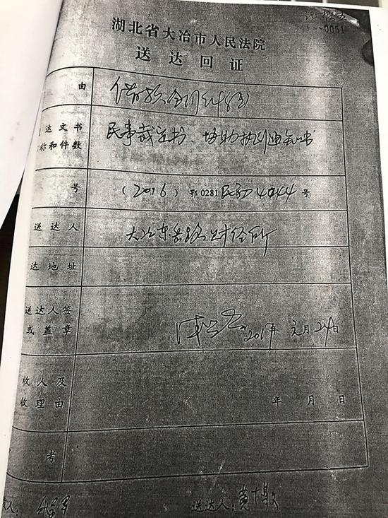 法院在去年给东岳路财经所下过协助执行通知书。 澎湃新闻记者 周琦 图