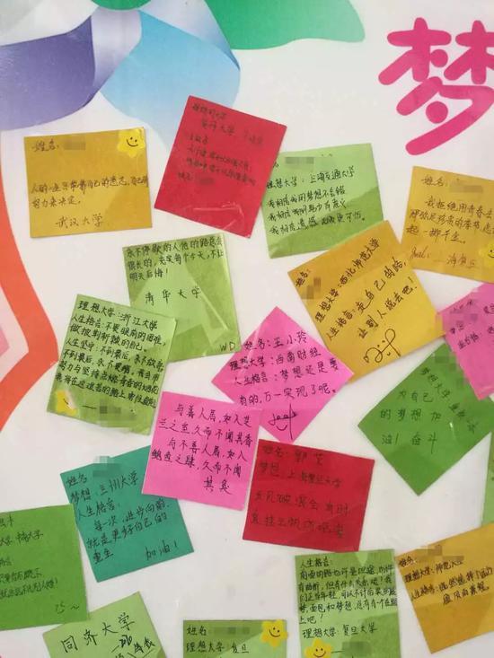 教室墙上贴着的梦想卡片,上面写着学生们的理想大学和人生格言。王双兴 摄