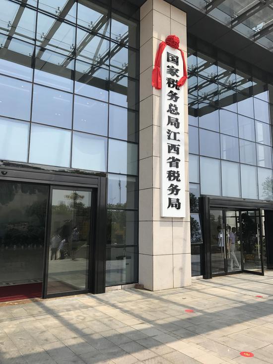 新组建的国家税务总局江西省税务局正式挂牌亮相。澎湃新闻记者 宋江云 摄