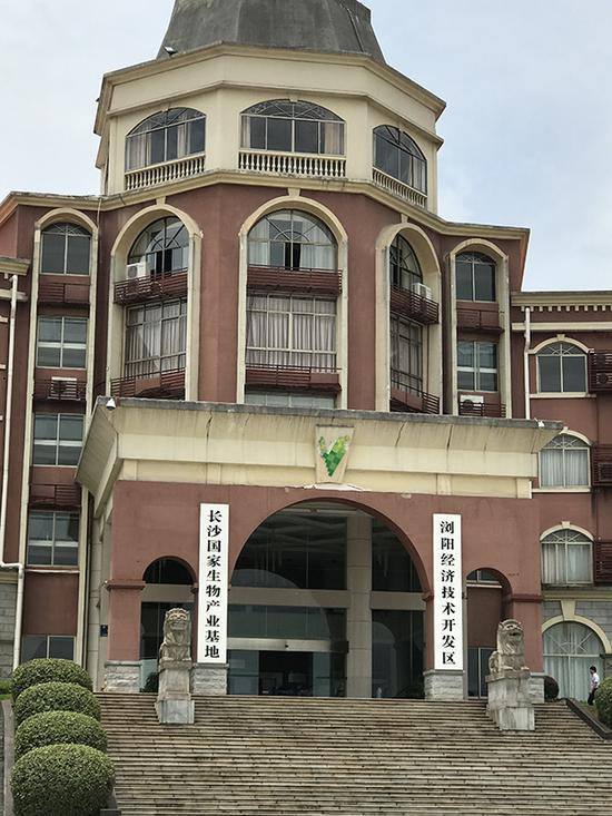 浏阳经开区办公大楼。