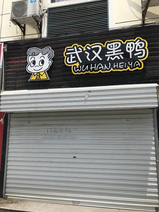 瑞江红精菜馆对门的武汉黑鸭店于两个月前就开始转让,没想到6月18日门口的泰迪犬被摔死了。