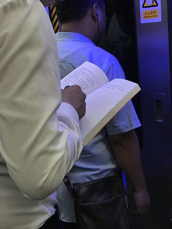 周末地铁读书人。又见稻盛和夫,他读的是今年初东方出版社新出的稻盛和夫的《思维方式》。