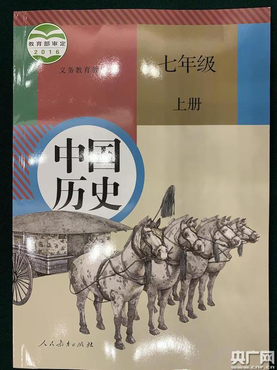 <b>9月1日正式启用 良渚遗址入编《中国历史》教科书</b>