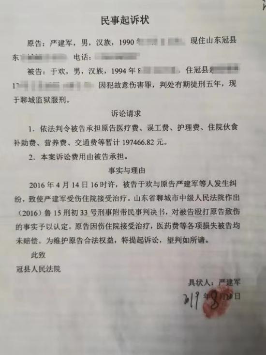 """澳门合法网赌,万山旅游""""勇闯""""上海滩,力求打开海岛度假华东市场"""