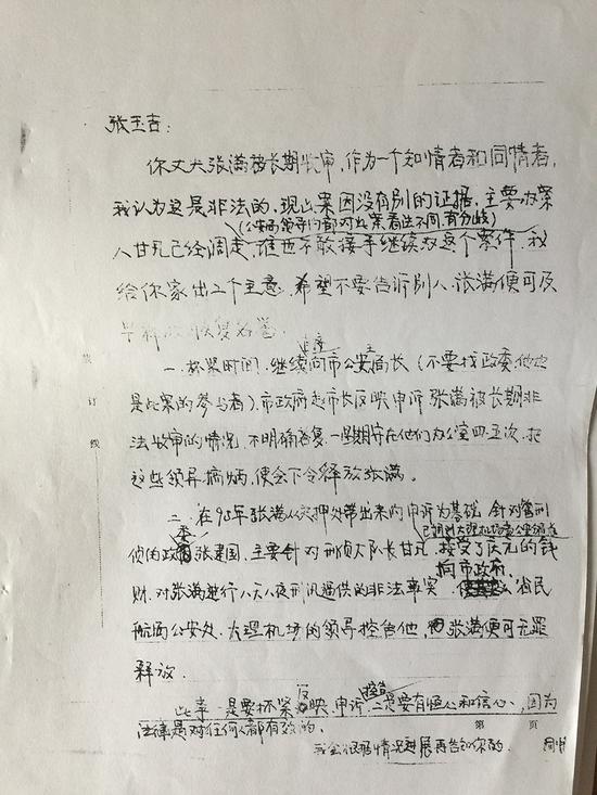腾讯娱乐场线路测试 - 锦泰财险合江支公司被罚12万元:虚假承保34720元